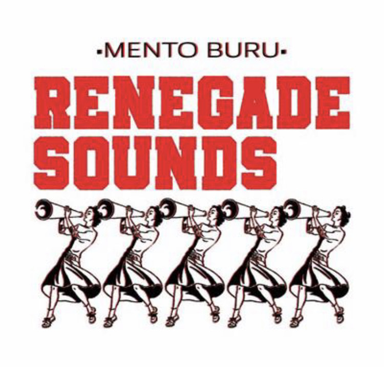 "The front cover of Mento Buru's new EP ""Renegade Sounds."""
